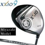 2016モデルダンロップ日本正規品XXIO9(ゼクシオ ナイン)ドライバーMiyazaki Melasカーボンシャフト