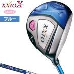 ダンロップ日本正規品 XXIOX(ゼクシオテン) レディスフェアウェイウッド ゼクシオMP1000Lカーボンシャフト レディスモデル「ブルー」