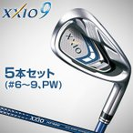 2016モデルダンロップ日本正規品XXIO9(ゼクシオ ナイン)アイアンゼクシオMP900カーボンシャフト5本セット(I#6~9、PW)