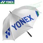 2017新製品YONEX(ヨネックス)日本正規品プロモデルパラソルゴルフアンブレラ(銀傘)(日傘/雨傘兼用)「GP-S71」