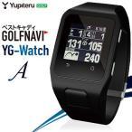 2017新製品YUPITERU(ユピテル)ウォッチ型ゴルフナビYG-Watch A「GPS距離測定器」