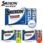 ダンロップ スリクソン AD333 ゴルフボール 【1ダース12個入り】 「DUNLOP SRIXON AD333」