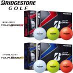 【2016年モデル】 ブリヂストンゴルフ ツアーB330 X/B330 S ゴルフボール 【1ダース12個入り】 「BRIDGESTONE GOLF TOUR B 330X/S」 Bマークエディション