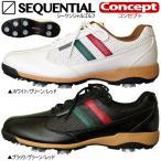 【2018年継続モデル日本正規品65%OFF!】 シーケンシャルゴルフ コンセプト ソフトスパイク ゴルフシューズ 「SEQUENTIAL GOLF Concept SQGS-3001」 送料無料