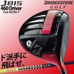 【2015年モデル69%OFF】 ブリヂストンゴルフ J815ドライバー Tour AD MJ-7カーボンシャフト 「BRIDGESTONE GOLF J815」