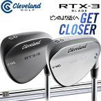 ショッピングウェッジ クリーブランド RTX-3 ブレードウェッジ ツアーサテンBTS・ブラックサテンBBS仕上げ ダイナミックゴールド・NSプロスチールシャフト 「CLEVELAND RTX 3 BLADE」