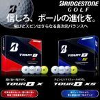 【2017年モデル日本正規品】 ブリヂストンゴルフ ツアービー X シリーズ ゴルフボール 【1ダース12個入り】 「BRIDGESTONE GOLF TOUR B X XS」