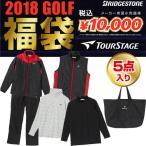 【2018年新春福袋】 ブリヂストン ツアーステージ豪華6点セット メンズ ゴルフ ウェア 「BRI ...