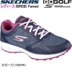 【2018年モデル日本正規品】 スケッチャーズ Skechers GO GOLF Famed レディース スパイクレス ゴルフシューズ 「Skechers 14856」