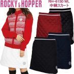2019年秋冬モデル38%OFF! ロッキー&ホッパー 中綿 スカート レディース ゴルフ ウェア 「ROCKY&HOPPER RH-6150WL」