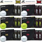 2021年モデル日本正規品 ダンロップ スリクソン Z-STARシリーズ ゴルフボール 1ダース12個入り 「DUNLOP SRIXON Z-STAR 7 Z-STAR XV 7 2021」 あすつく対応