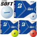 2021年モデル日本正規品 ブリヂストンゴルフ エクストラソフト ゴルフボール 1ダース(12個入り) 「BRIDGESTONE GOLF EXTRA SOFT」 あすつく対応