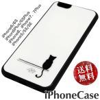 クロネコ iphone 7 8 白 ねこ se 5 黒 6 plus ケース 猫 ブラック ホワイト シンプル