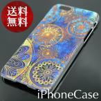 送料無料 マンダラ柄 ブルー iphone カバー アイフォン ケース iPhone 8 7 plus x 6 S 5 SE 8 7 6 5 曼荼羅 オレンジ ゴールド エスニック 青