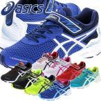 アシックス  運動靴 LAZERBEAM RD-MG Amazon.co.jp限定カラーあり  キッズ インペリアル シルバー 19 cm