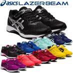 期間限定送料無料 アシックス レーザービーム LAZERBEAM RF-MG キッズ ジュニア シューズ 靴 子供靴 くつ 1154A088 黒靴 黒スニーカー ブラック