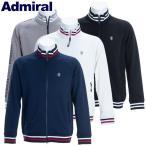 全品送料無料!(一部地域除く) アドミラル ゴルフウェア メンズ ジャケット ADMA974 秋冬