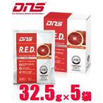 DNS R.E.D. レボリューショナリー エネルギー ドリンク 32.5g×5袋