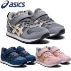 アシックス スクスク SUKU2 ミクト MINI 1144A170 ジュニア シューズ スニーカー 靴 子供靴 くつ 男の子 女の子 男児 女児