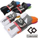【1点までメール便送料無料】コラントッテ パイルサポート クルーソックス 2足組 靴下 425828