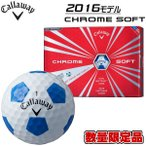 キャロウェイ クロムソフト トゥルービス ゴルフボール 1ダース(12P) 2016モデル CHROME SOFT 日本正規品