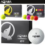 ホンマ ゴルフ D1 ゴルフボール 1ダース12p 2016モデル
