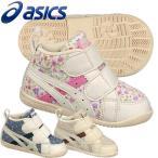 ショッピングファーストシューズ アシックス スクスク ファーストシューズ ベビー 子供靴 ファブレ FIRST CT II asics sukusuku TUF111