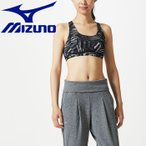 51UF230 99 - 27-29_99 ブラック ホワイト _レースングソックス 2P   Mizuno