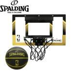 スポルディング スラムジャムバックボード バスケットゴール NBAロゴ入り 1号球付き 56105T