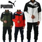プーマ PUMA トレーニングウェア メンズ トレーニングスーツ プーマブラック プーマホワイト 853936 01