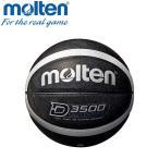 モルテン バスケットボール ボール 6号 アウトドアバスケット B6D3500-KS