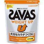 ザバス ウエイトアップ バナナ味 1260g 約60食分 SAVAS CZ7037