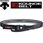 DESCENTE デサント  骨盤矯正 KOUNOE BELT コウノエベルト 1500 ブラック DAT-8100 Sサイズ