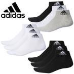 メール便送料無料(1個まで) アディダス ショートソックス 靴下 3足組 3Pメンズ ユニセックス DMK56 adidas