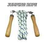 ジャンピング ロープ なわとび 縄跳び とび縄 FZ1756