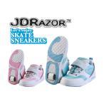 ショッピングローラーシューズ ローラーシューズ 一輪 JD RAZOR スケート スニーカーズ JK-601