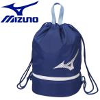 メール便送料無料 ミズノ バスケットボール プールバッグ (10L) N3JD000127