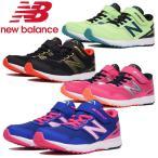 ニューバランス NB HANZO V PXHANV  ジュニア 子供 キッズ シューズ スニーカー 靴 くつ 運動靴 ランニング マラソン