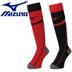 ミズノ MIZUNO メンズ レディース ラグビー ストッキング2足組 ブラック レッド R2MX8501 98