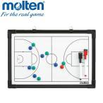 ○モルテン バスケットボール 作戦盤 SB0050