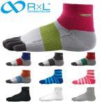 ショッピングソックス メール便対応 R×L SOCKS TRR-120G アールエルソックス 靴下 超立体化 ランニングソックス