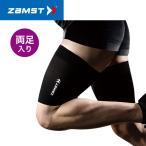 ザムスト TS-1 太もも用サポーター 【左右兼用】 【太ももの圧迫・保護に】