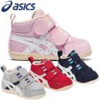 アシックス スクスク ファーストシューズ ベビー 子供靴 ファブレ FIRST MS II asics sukusuku TUF110