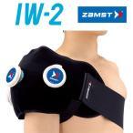 ザムスト IW-2 アイシング用ラップ(アイスバッグは別売り) 【肩や腰の冷却・圧迫に】