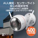 防犯カメラ ワイヤレス 屋外 家庭用 wifi スマホ 遠隔 監視