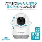 ペットカメラ 見守りカメラ ベビーモニター 家庭用 365万画素 LC53 LA53