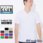 PRO CLUB プロクラブ Tシャツ メンズ 半袖 無地 Vネック tシャツ vネックtシャツ 白 黒 ブラック ホワイト 大きいサイズ PROCLUB