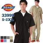ディッキーズ (Dickies) つなぎ メンズ ディッキーズ つなぎ メンズ 半袖 つなぎ 作業着 つなぎ服 大きいサイズ メンズ アメカジ メンズ ブランド