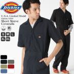 ディッキーズ Dickies ディッキーズ つなぎ 半袖 メンズ 大きいサイズ メンズ 作業着 つなぎ おしゃれ つなぎ メンズ 半袖