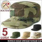 ロスコ 帽子 ワークキャップ メンズ レディース ヴィンテージ加工 4503 USAモデル 米軍|ブランド ROTHCO|ミリタリー 無地 迷彩